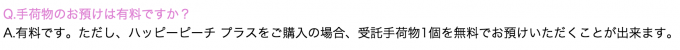 スクリーンショット 2015-02-15 21.43.33