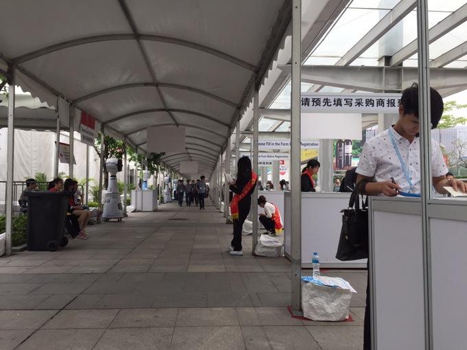 広州交易会2