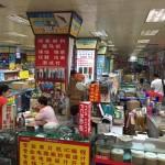 中国最大の電子市場が有る深センに行ってきました!