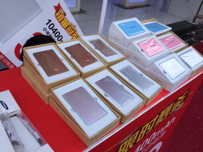 シャオミ モバイルバッテリー