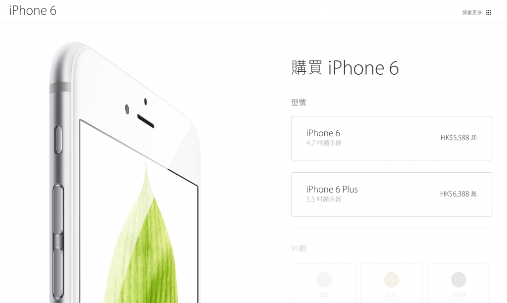 iPhone6s ケース
