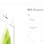 9月は新型iPhoneが発売されるので中国仕入れも注目されますよね