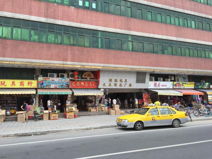 広州 雑貨市場