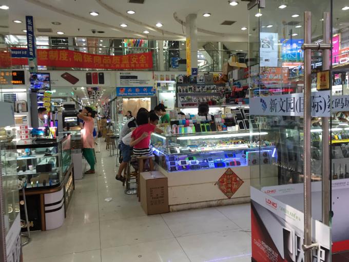 広州 電子市場