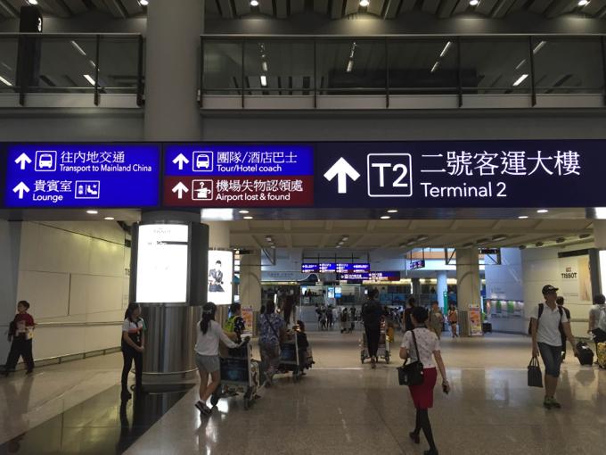 香港国際空港 中国国内