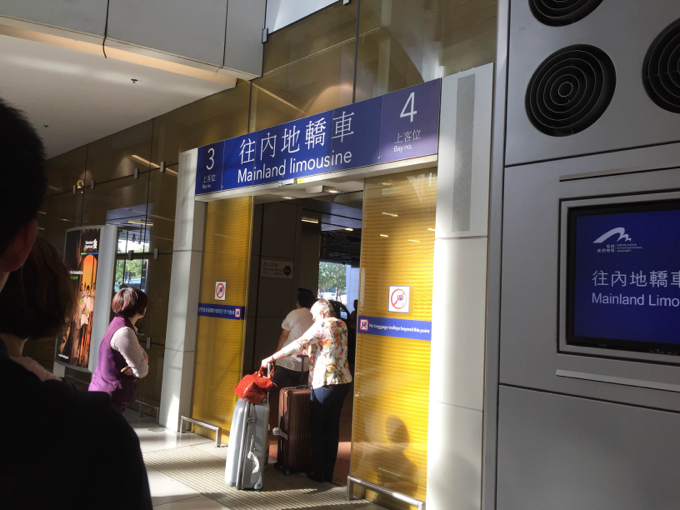 香港国際空港 スカイリモ