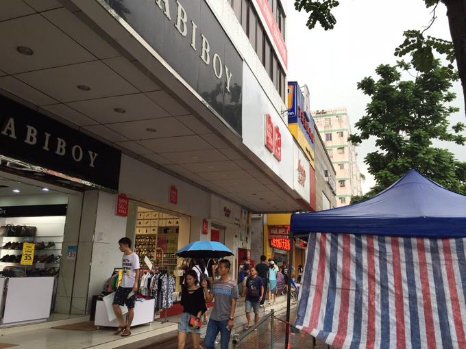 中国ビジネス トラブル
