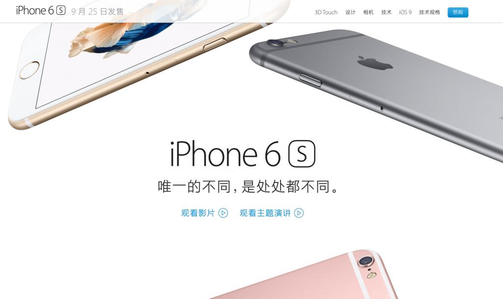 iPhone6s simフリー
