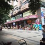 広州 仕入れ 市場