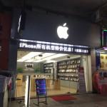 中国 市場 ネット 仕入れ