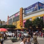 広州 服装市場